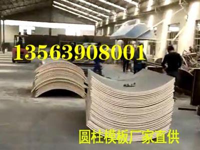 木质圆柱模板在保养上应该注意的四个重点